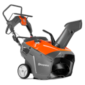 husqvarna, troy-bilt, cub cadet, husqvarna 131, husqvarna snow blower, husqvarna snowblower, boston snow removal, snow blower sales, boston snow blower equipment, revere, snow blower tuneup, simplicity, ariens, toro, murray, mtd, yard machine, craftsman