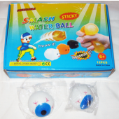 "SPLATEYE - 2.5"" Splat Eyeballs (12pcs @ $0.75/pc)"