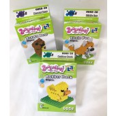 "CZ126 - Zoobabies 60pc Lego Animal Set in 4.5"" Box (12pcs @ $1.00/pc)"