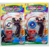 "BEYBLADE12 - Beyblade w Hand Launcher on 10"" card (12pcs @ $1.25/pc)"