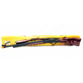 "CAPLG - X Large 33"" Winchester 8 Shot Cap Gun Rifle in Box (6pcs)X Large 33"" Winchester 8 Shot Cap Gun Rifle in Box (6pcs @ $5.00/pc)"