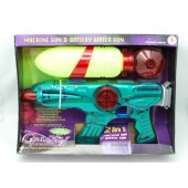 "GUNMAC - 11"" Machine Gun Water Toy (Each @ $6.00/pc)"