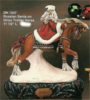 "Russian Santa Trotter Horse base/sold sep.11.5""L"