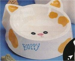 "Kitty Dish 5.5""D"