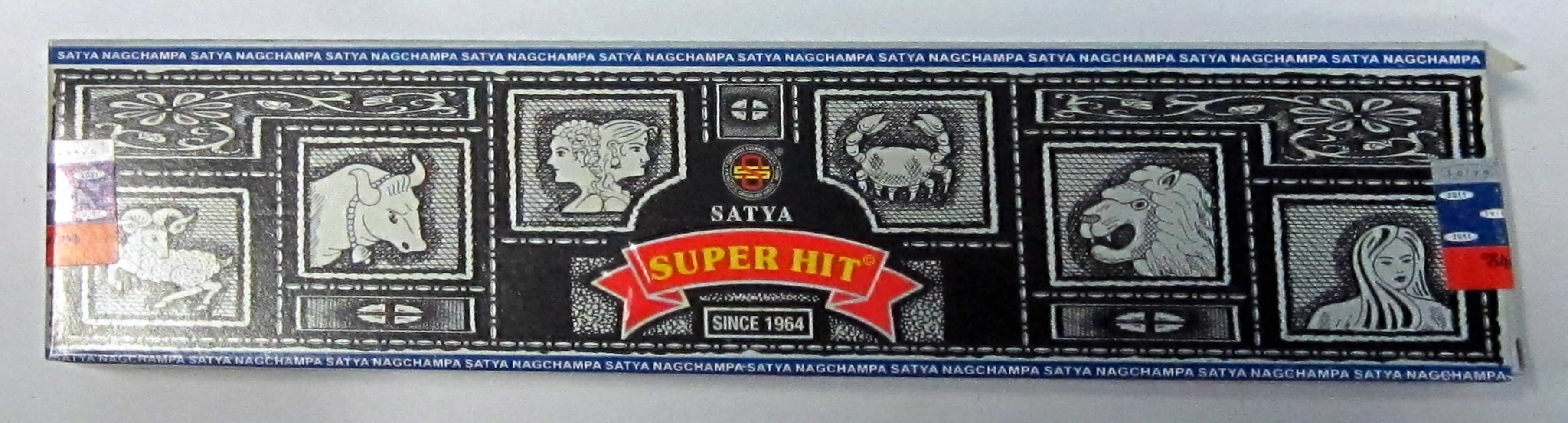 Super Hit - 40 grams