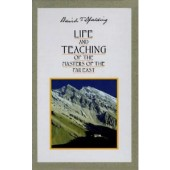 Life and Teaching of the Masters of the Far East (set)