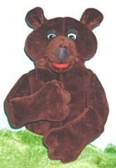 Brown Bear Human Arm Puppet